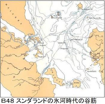 B48スンダランド.jpg