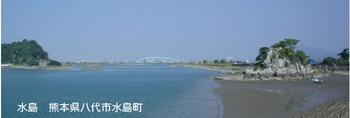 C14 水島.jpg
