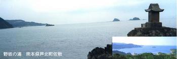 C15 野坂の浦.jpg