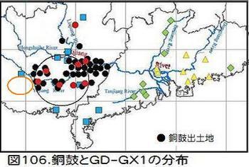 図106銅鼓分布1.jpg