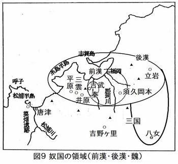 図9奴国の範囲.jpg