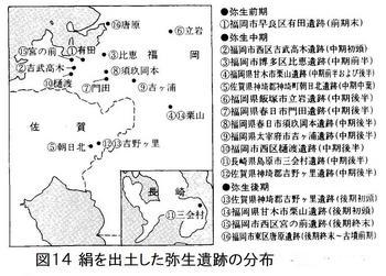 図14弥生の絹.jpg
