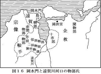 図16岡水門.jpg
