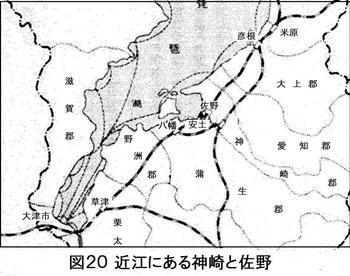 図20神崎と佐野.jpg