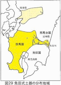 図29免田式土器.jpg