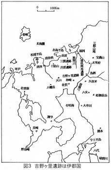 図3吉野ヶ里遺跡.jpg