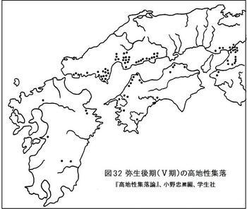 図32 高地性集落.jpg