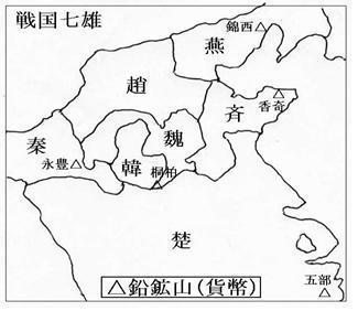 B11a戦国7雄.jpg