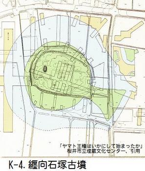 K4石塚古墳.jpg