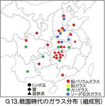 G13戦国ガラス分布.jpg