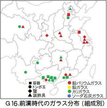 G16前漢ガラス分布.jpg