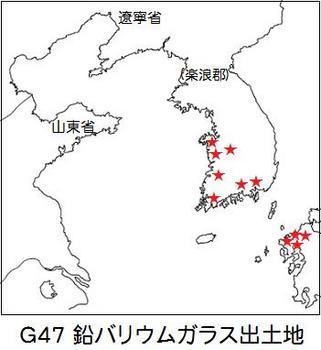 G47朝鮮半島ガラス.jpg