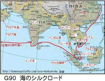 G90 海のシルクロード.jpg