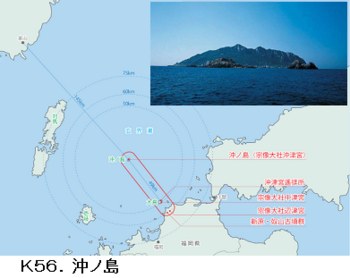 K56沖ノ島.png