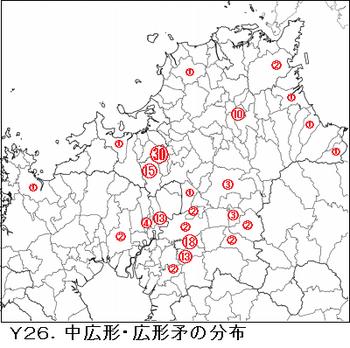 Y26.広形矛の分布.png