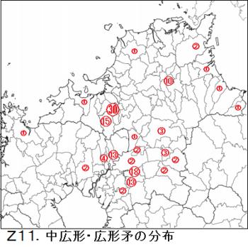 Z11.広形矛の分布.png