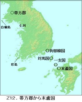 Z12.帯方郡2.png