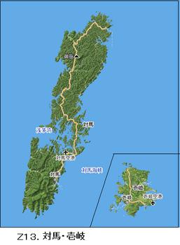 Z13.対馬・壱岐.png