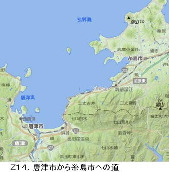 Z14.唐津市から糸島市.png