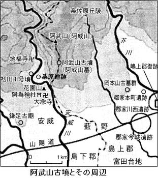 Z205.阿武山古墳と周辺.png