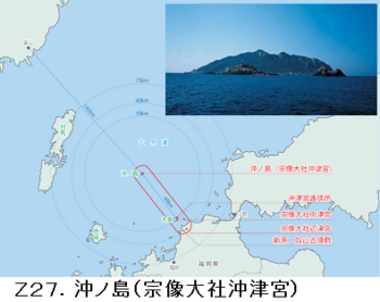Z27 沖ノ島.png