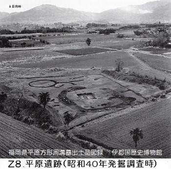 Z8.平原遺跡.jpg