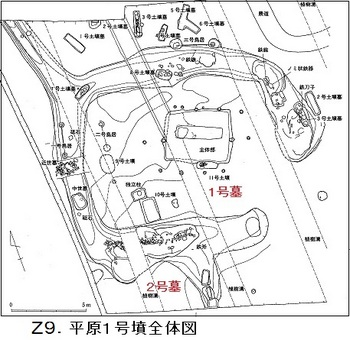Z9.平原1号墳全体図.jpg