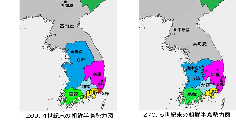 「5世紀の朝鮮」の画像検索結果
